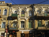 Rostov-on-Don, Sotsialisticheskaya st, house 101. Apartment house