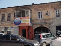 Ростов-на-Дону, улица Социалистическая, дом 102. многоквартирный дом