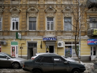 Rostov-on-Don, Sotsialisticheskaya st, house 103. Apartment house