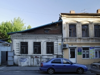 Rostov-on-Don, Sotsialisticheskaya st, house 104. office building