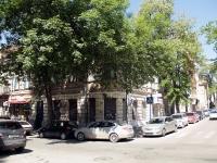Rostov-on-Don, Sotsialisticheskaya st, house 105. Apartment house