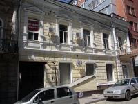 Ростов-на-Дону, улица Социалистическая, дом 105. многоквартирный дом
