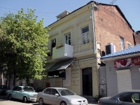 Rostov-on-Don, Sotsialisticheskaya st, house 106. Apartment house