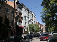 Rostov-on-Don, Sotsialisticheskaya st, house 109. Apartment house