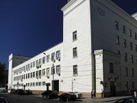 "Rostov-on-Don, office building ОАО ""Южная генерирующая компания-ТГК-8"" , Sotsialisticheskaya st, house 110"