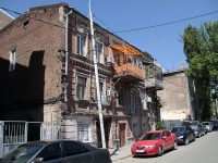 Rostov-on-Don, Sotsialisticheskaya st, house 111. Apartment house