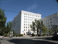 Rostov-on-Don, governing bodies Администрация Ростовской области, Sotsialisticheskaya st, house 112