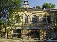 Rostov-on-Don, Sotsialisticheskaya st, house 114. Apartment house