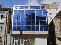 顿河畔罗斯托夫市, Sotsialisticheskaya st, 房屋 115Б. 银行