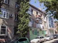 Ростов-на-Дону, улица Социалистическая, дом 115. многоквартирный дом