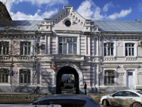 Rostov-on-Don, Sotsialisticheskaya st, house 119. Apartment house