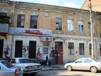 顿河畔罗斯托夫市, Sotsialisticheskaya st, 房屋 123. 公寓楼
