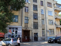 Rostov-on-Don, Sotsialisticheskaya st, house 125. Apartment house