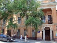 Rostov-on-Don, Sotsialisticheskaya st, house 126