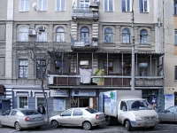 Rostov-on-Don, Sotsialisticheskaya st, house 127. Apartment house