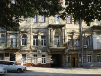 Rostov-on-Don, Sotsialisticheskaya st, house 128. Apartment house