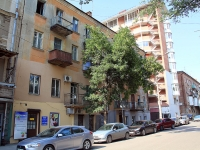 Rostov-on-Don, Sotsialisticheskaya st, house 129. Apartment house