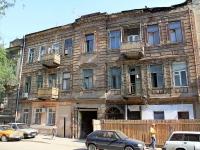 顿河畔罗斯托夫市, Sotsialisticheskaya st, 房屋 130. 公寓楼