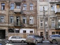 Ростов-на-Дону, улица Социалистическая, дом 130. многоквартирный дом