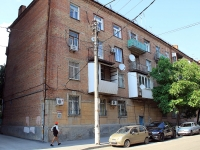 Rostov-on-Don, Sotsialisticheskaya st, house 133. Apartment house