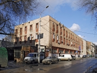 Rostov-on-Don, Sotsialisticheskaya st, house 135. multi-purpose building