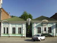Rostov-on-Don, Sotsialisticheskaya st, house 136. multi-purpose building