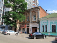 Rostov-on-Don, Sotsialisticheskaya st, house 138. Apartment house