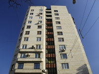 Rostov-on-Don, Sotsialisticheskaya st, house 140. Apartment house