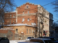 Rostov-on-Don, Sotsialisticheskaya st, house 141. office building