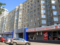 Rostov-on-Don, Sotsialisticheskaya st, house 144/146. Apartment house