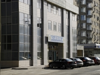 Rostov-on-Don, Sotsialisticheskaya st, house 150. Apartment house