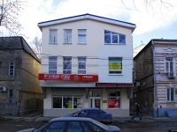 Rostov-on-Don, Sotsialisticheskaya st, house 153. Apartment house