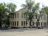 улица Социалистическая, дом 160. больница