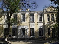 Rostov-on-Don, Sotsialisticheskaya st, house 160. hospital