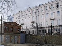 Rostov-on-Don, Sotsialisticheskaya st, house 162 к.5. research center