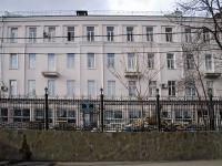 顿河畔罗斯托夫市, Sotsialisticheskaya st, 房屋 162 к.5. 科学中心