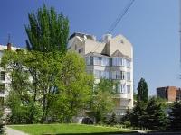 улица Социалистическая, дом 165. завод (фабрика) ООО «Юг Руси»