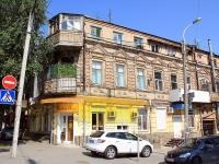 顿河畔罗斯托夫市, Sotsialisticheskaya st, 房屋 166. 公寓楼