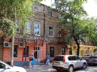 Ростов-на-Дону, улица Социалистическая, дом 166. многоквартирный дом
