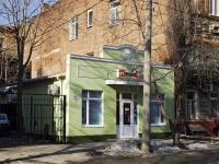 Rostov-on-Don, Sotsialisticheskaya st, house 167. Apartment house