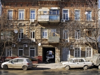 Rostov-on-Don, Sotsialisticheskaya st, house 169. Apartment house