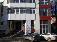 Rostov-on-Don, Sotsialisticheskaya st, house 173. office building