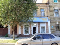 Rostov-on-Don, Sotsialisticheskaya st, house 175. Apartment house
