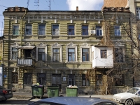 Rostov-on-Don, Sotsialisticheskaya st, house 177. Apartment house
