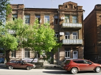 Rostov-on-Don, Sotsialisticheskaya st, house 178. Apartment house