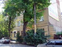 Rostov-on-Don, Sotsialisticheskaya st, house 181. Apartment house