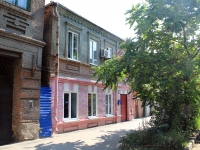 Rostov-on-Don, Sotsialisticheskaya st, house 182. Apartment house