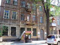 Rostov-on-Don, Sotsialisticheskaya st, house 184. Apartment house