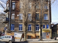 Rostov-on-Don, Sotsialisticheskaya st, house 185. Apartment house