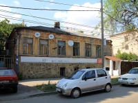 Rostov-on-Don, Sotsialisticheskaya st, house 187. Apartment house